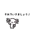 ちびうぱ★アニメ(個別スタンプ:18)