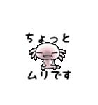 ちびうぱ★アニメ(個別スタンプ:19)