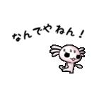 ちびうぱ★アニメ(個別スタンプ:20)