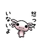ちびうぱ★アニメ(個別スタンプ:21)