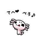 ちびうぱ★アニメ(個別スタンプ:22)