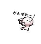 ちびうぱ★アニメ(個別スタンプ:23)