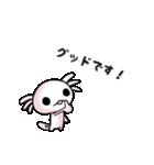 ちびうぱ★アニメ(個別スタンプ:24)