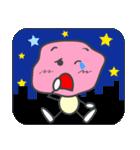 ウメ星くんの日常生活(個別スタンプ:03)