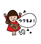 ウクレレで遊ぼう!(個別スタンプ:01)
