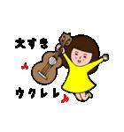 ウクレレで遊ぼう!(個別スタンプ:07)