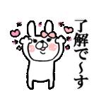 【敬語】うさぎのモカちゃん番外編①(個別スタンプ:01)