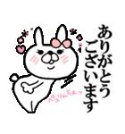 【敬語】うさぎのモカちゃん番外編①(個別スタンプ:03)