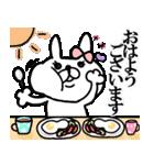 【敬語】プリうさ&ミニうさ①