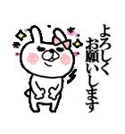 【敬語】うさぎのモカちゃん番外編①(個別スタンプ:07)