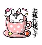 【敬語】うさぎのモカちゃん番外編①(個別スタンプ:08)