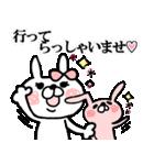 【敬語】うさぎのモカちゃん番外編①(個別スタンプ:10)