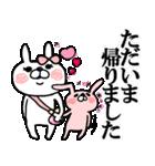 【敬語】うさぎのモカちゃん番外編①(個別スタンプ:12)