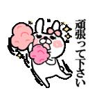 【敬語】うさぎのモカちゃん番外編①(個別スタンプ:13)