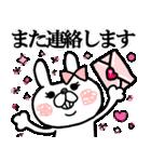 【敬語】うさぎのモカちゃん番外編①(個別スタンプ:15)