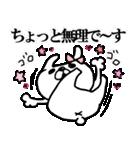 【敬語】うさぎのモカちゃん番外編①(個別スタンプ:16)