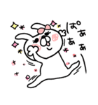 【敬語】うさぎのモカちゃん番外編①(個別スタンプ:18)