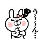【敬語】うさぎのモカちゃん番外編①(個別スタンプ:21)