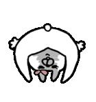 【敬語】うさぎのモカちゃん番外編①(個別スタンプ:24)