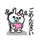 【敬語】うさぎのモカちゃん番外編①(個別スタンプ:25)