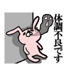 【敬語】うさぎのモカちゃん番外編①(個別スタンプ:26)