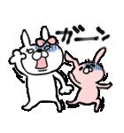 【敬語】うさぎのモカちゃん番外編①(個別スタンプ:29)