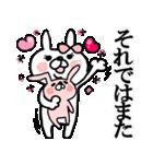 【敬語】うさぎのモカちゃん番外編①(個別スタンプ:32)