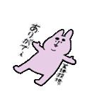 ちゃんねこ(ありがとう)(個別スタンプ:04)