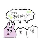 ちゃんねこ(ありがとう)(個別スタンプ:05)