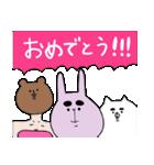 ちゃんねこ(ありがとう)(個別スタンプ:06)
