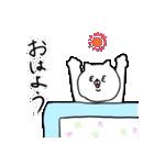 ちゃんねこ(ありがとう)(個別スタンプ:07)