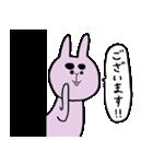 ちゃんねこ(ありがとう)(個別スタンプ:08)