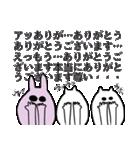 ちゃんねこ(ありがとう)(個別スタンプ:10)
