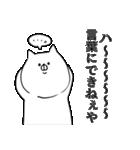 ちゃんねこ(ありがとう)(個別スタンプ:12)