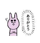 ちゃんねこ(ありがとう)(個別スタンプ:13)