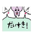 ちゃんねこ(ありがとう)(個別スタンプ:14)