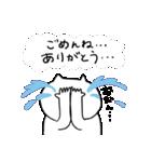 ちゃんねこ(ありがとう)(個別スタンプ:15)