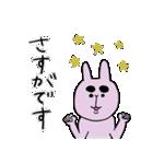 ちゃんねこ(ありがとう)(個別スタンプ:20)