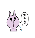 ちゃんねこ(ありがとう)(個別スタンプ:21)