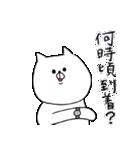 ちゃんねこ(ありがとう)(個別スタンプ:24)