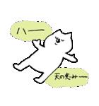 ちゃんねこ(ありがとう)(個別スタンプ:25)