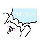 ちゃんねこ(ありがとう)(個別スタンプ:26)