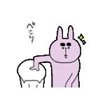 ちゃんねこ(ありがとう)(個別スタンプ:27)
