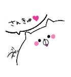 ちゃんねこ(ありがとう)(個別スタンプ:28)