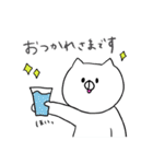 ちゃんねこ(ありがとう)(個別スタンプ:29)