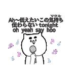 ちゃんねこ(ありがとう)(個別スタンプ:31)