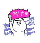 ちゃんねこ(ありがとう)(個別スタンプ:32)