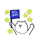 ちゃんねこ(ありがとう)(個別スタンプ:35)
