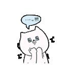 ちゃんねこ(ありがとう)(個別スタンプ:39)