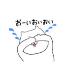 ちゃんねこ(ありがとう)(個別スタンプ:40)